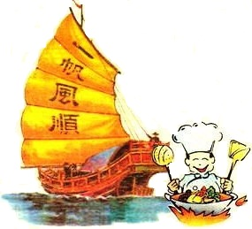 Chinese Junk and Chef